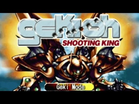 CGR Undertow - GEKIOH SHOOTING KING review for PlayStation