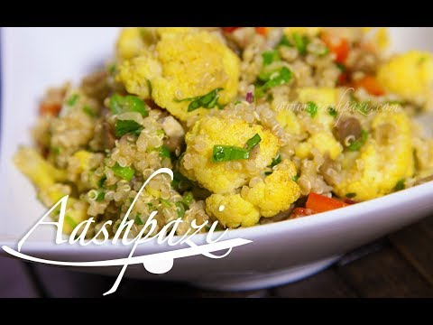 Cauliflower Quinoa Curry Salad Recipe