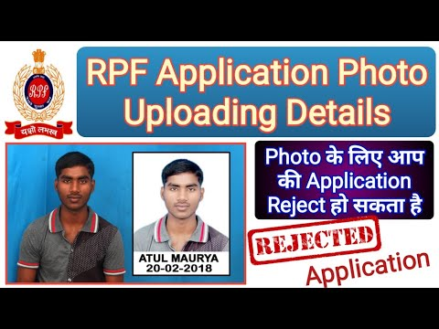 Railway RPF Online Application PHOTO UPLOADING Details // How to Apply RPF Online Application