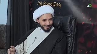الأبعاد التاريخية والعقدية لقضية الزهراء (ع) ll الشيخ أحمد سلمان