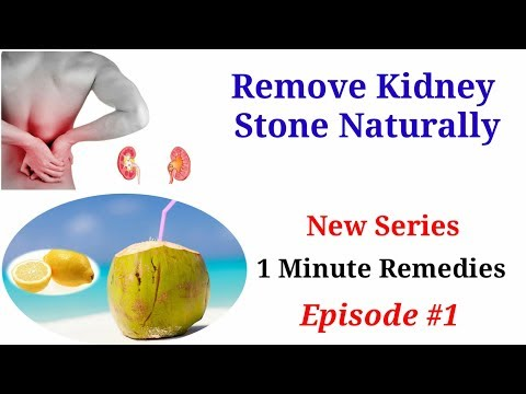 How to dissolve kidney stone naturally । channel update । 1 minute remedies
