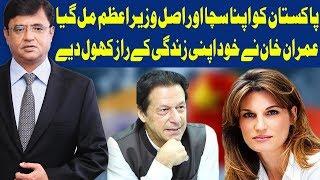 Dunya Kamran Khan Kay Sath | 20 November 2018 | Dunya News