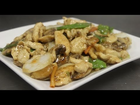 How to Make Moo Goo Gai Pan (Chicken w/ Mushrooms), 2 methods: stir-fry and boiled.