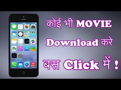 movie download app android in hindi