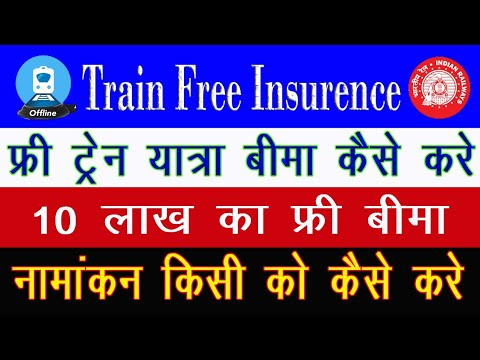 How to Fillup Nomination in Irctc Railway Tickets