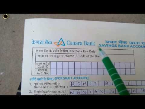 Canara Bank account opening form filling in Hindi [ Part 1]