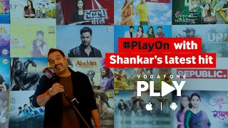 Endless Entertainment with Vodafone PLAY #PLAYOn