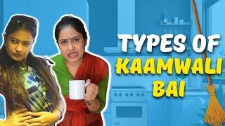 Types Of Kaam Wali Bai (House Maids) | Captain Nick