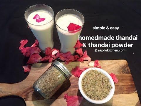 homemade thandai masala powder | instant thandai recipe | how to make thandai masala powder at home
