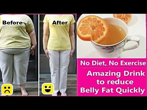 इसे सिर्फ 20 दिन लगातार पीलो 36 की कमर रातों रात 25 हो गई - Lose Weight Fast 1 KG Everyday