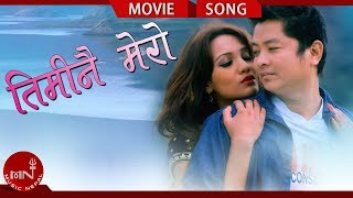 New Nepali Song Timinai Mero From Nepali Movie Jholay | Daya Hang Rai | Priyanka Karki