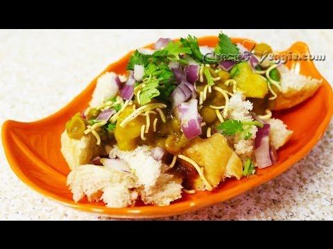 Pav Ragdo - Chhat recipe by crazy4veggie.com