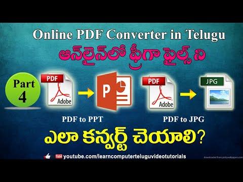 How to convert Excel to PDF to JPG , PPT to PDF online telugu #4 | Free Online PDF Converter Telugu