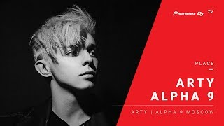 ALPHA 9 /Arty | Alpha 9 Moscow/ @ Pioneer DJ TV | Moscow