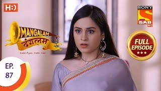 Mangalam Dangalam - Ep 84 - Full Episode - 8th March, 2019