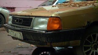 Нашли заброшенную Audi 100 чтобы оживить. Дешёвки.