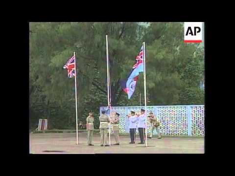 HONG KONG: BRITISH ROYAL AIR FORCE CEREMONIAL FAREWELL PARADE