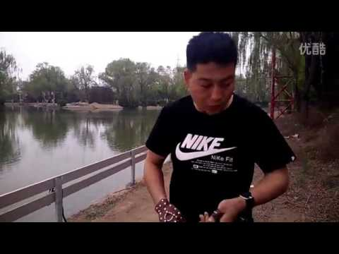 how to use slingshot fishing bow