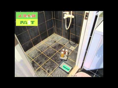 Bathroom, Black, Tile, Metope, Floors, Clean Photos