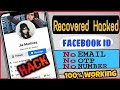 how to recover Facebook account || how to recover Facebook account without email and phone number