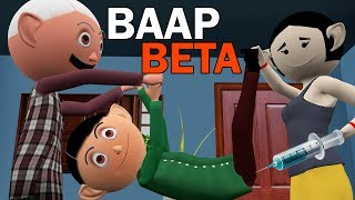 BAAP BETA | CS Bisht Vines | Comedy Video | School Classroom Jokes