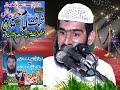 Download molana sarfaraz hadar sb topic shan e hazrat e fatima R A pakka burj 1+10+17 MP3,3GP,MP4