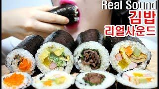 Download 한국인이 사랑하는!!! 김밥 리얼사운드 먹방 |KOREAN KIMBAP ASMR Real Sounds|キンパプ 紫菜卷饭 món cơm cuộn rong biển Video
