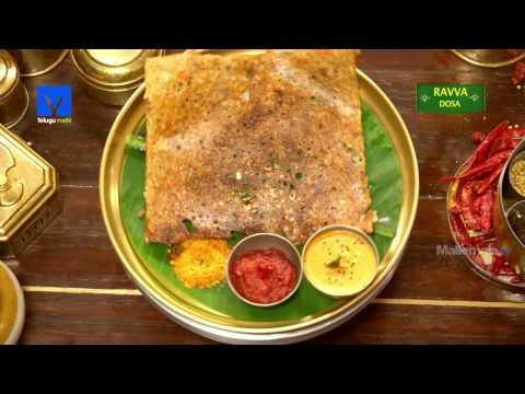 Ravva Dosa Recipe ( రవ్వ దోస )  | How to make Ravva Dosa | Telugu Ruchi - Cooking Videos