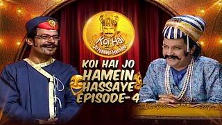 Koi Hai Jo Hamein Hassaye | Umer Shareef | Episode 04 | HD