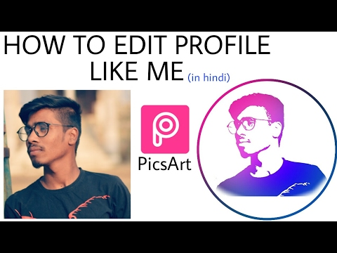 How to edit YouTube profile pic like me
