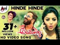 Ayogya Hinde Hinde Hogu New HD Video Song 2018 Sathish Ninasam Rachitha Ram Arjun Janya mp3
