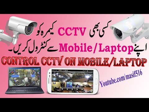 HOW TO CONNECT CCTV CAMERA TO (ANDROID OR iPHONE) MOBILE / LAPTOP | STEP BY STEP.