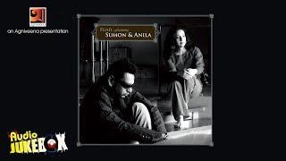 Ekhon Ami | By Sumon & Anila | Full Album | Audio Jukebox