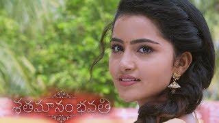 Anupama wants to ride on Sharwanand