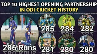 Top 10 Highest Opening Partnership In ODI Cricket History | Highest Opening Stand In ODI Cricket