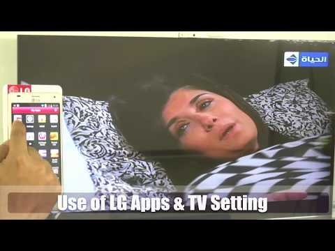 LG Magic remote Application with LG L7 Mobile How to