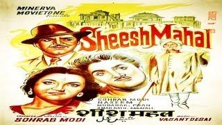 SHEESH MAHAL - Pran, Leela Mishra, Naseem Banu
