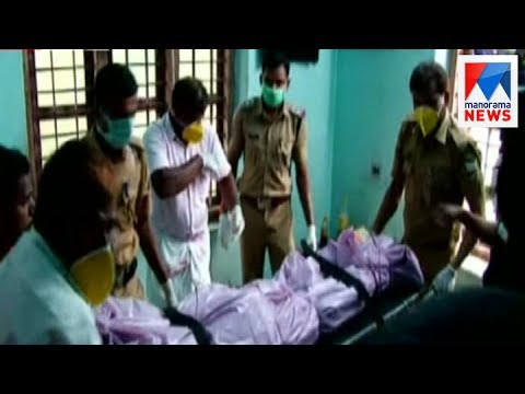 Kerala Family Keeps Dead Man's Body In House For 3 Months: probe| Manorama News