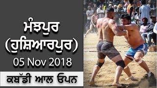 Manjpur (Hoshiarpur) || All Open Kabaddi Tournament || 2 Semi Final || Sarhala Ranua vs Nakodar
