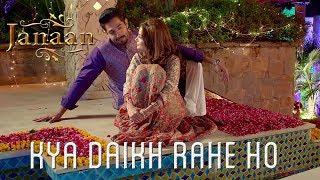 Kya Dhikh Rahe Ho | Romantic Scene | Janaan 2016