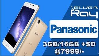 Panasonic Eluga Ray with 4000 mAh battery 3GB RAM