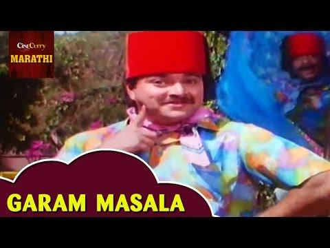 Xxx Mp4 Garam Masala Full Video Song Garam Masala Prashant Dhamle Superhit Marathi Songs 3gp Sex