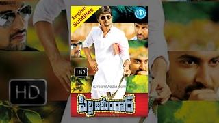 Pilla Zamindar Telugu Full Movie || Nani, Hari priya, Bindu Madhavi || Ashok G || Selva Ganesh