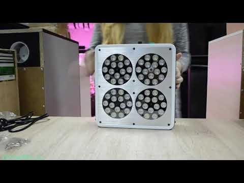 LED светильник для растений Apollo 4 140W