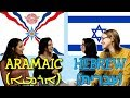 Download  Similarities Between Assyrian Aramaic and Hebrew MP3,3GP,MP4