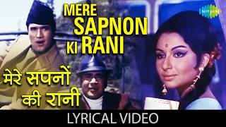 Mere Sapno Ki Rani with lyrics मेरे सपनो की रानी गाने क बोल  Aradhna  Sharmila Tagore, Rajesh Khanna