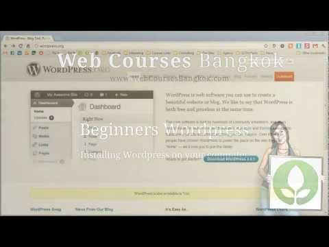 Wordpress Tutorial - how to install wordpress on my computer
