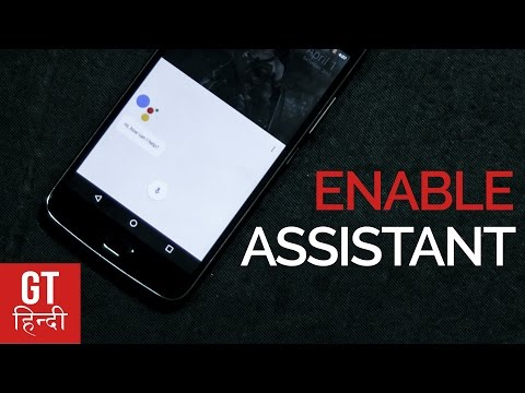 How to Enable Google Assistant on Any Android - No Root (Hindi-हिन्दी)