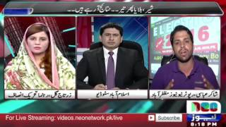 Azad Kasmir Elections 2016 Results Declared | Neo news Transmission 21 July 2016