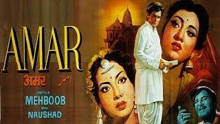 AMAR - Dilip Kumar, Madhubala, Nimmi
